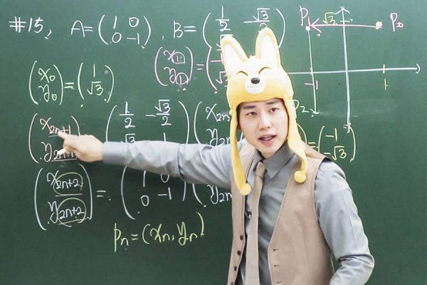 รร.กวดวิชาในเกาหลีใต้กลายเป็นพันธนาการที่ไม่สามารถเปลี่ยนแปลงได้ของเยาวชน